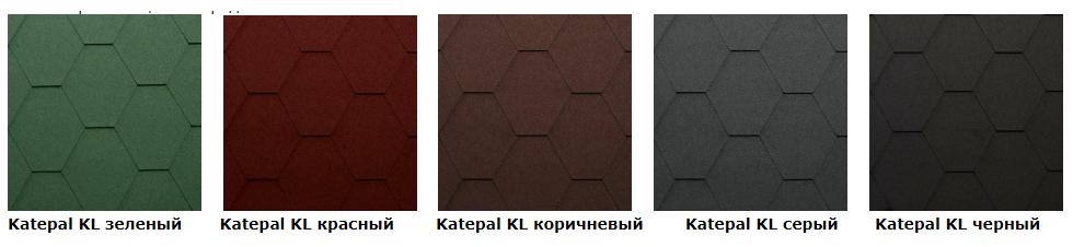 Цветовая гамма Katepal KL